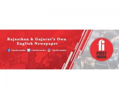 First India E-Paper For Live News
