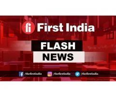 Morning Latest News by First India NewsPaper
