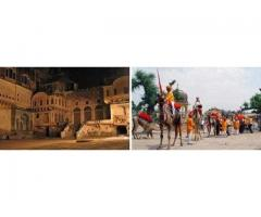 Tourist Attractions in Mandawa