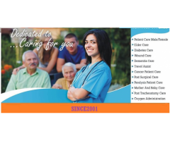 SUMUKHA HOME NURSING FOR YOUR LOVED ONCES