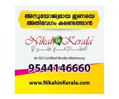 Muslim Matrimony for Kerala | Register Free & Find Matches‎ | Nikah In Kerala