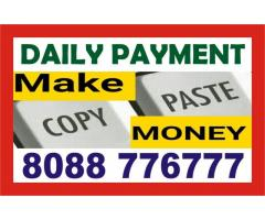 Online jobs | 8088776777 | Copy paste work | 1116 |Daily income
