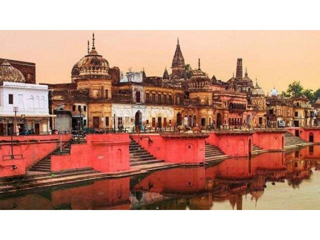 Avail Ayodhya Tour Packages at Optima Travels