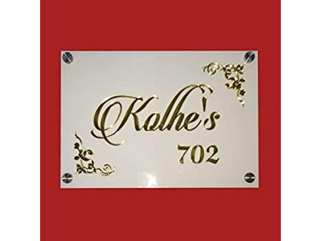 Best Name Plate with Different design order at artsnprints.com