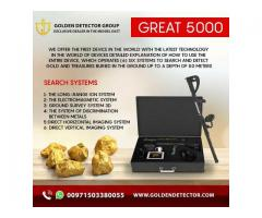 Great 5000 new version gold and metal detector