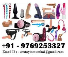 S.ex Toys in India Mumbai Bangalore Chennai Hyderabad Delhi Male Female #Vibrator 9769253327