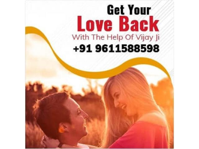 Get Your Love Back In Bangalore