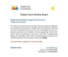 Talent Hunt Online Exam